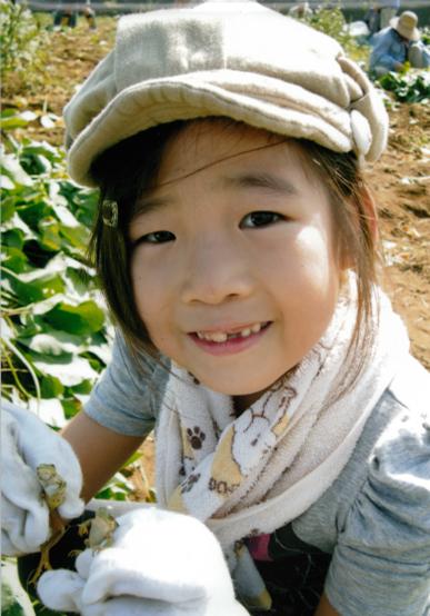 君津市農業委員会長賞 「枝豆じゃないよ、カエルだよ」 木更津市 貂革久美子